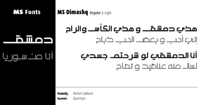 MS Dimashq Font by micheloo