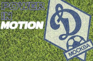 Power In Motion Banner by AleksVarts