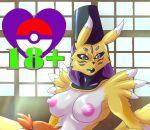 Taomon x Misty18+ by Pokemonty