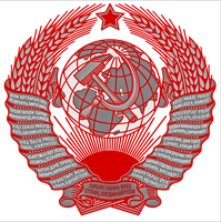 Stylised Soviet Emblem by Party9999999