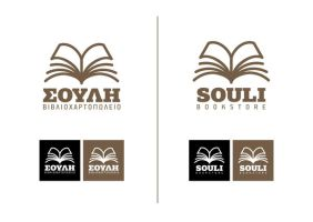 BookStore SOULI by deviantonis