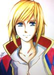 Howl - water colors by Sophie--Chan