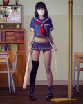 Maiko's Age of Consent by DevilishlyCreative