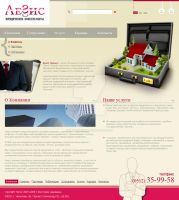 Web design for sale by BraveDesign