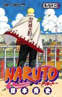 Naruto last cover for Vol 72 by magicofantasy