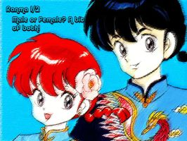Ranma - boy and girl - wallpap by tsunade487