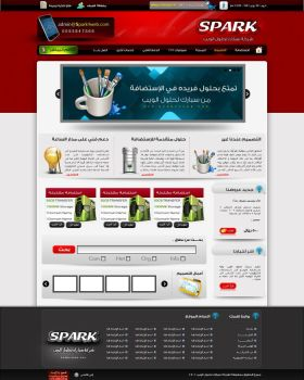 Spark4Web . WHMCS layout by Ahmed3li