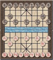 Xiangqi Board by sequentialscott
