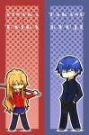 Toradora bookmark by riziak