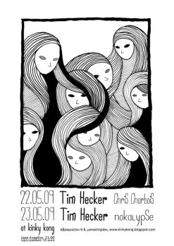 tim hecker poster by bubble212