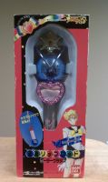 Sailor Uranus Lip Rod by SakkysSailormoonToys