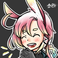 So-Ra Emote - Yeeyy!  by Hitoraki