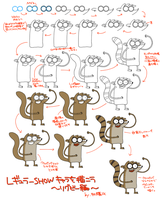 How to draw Rigby by OysteIce