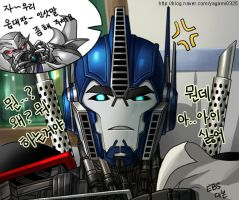 Korean Dubbed Transformers prime fanart by GoddessMechanic
