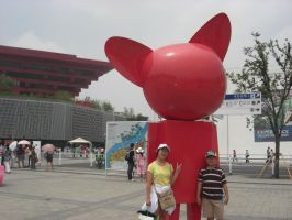 Me At Shanghai World Expo by SquishyPandaPower