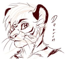 Darren Tiger by Foxy-page