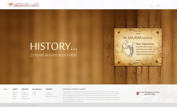 Andalusia web site - History by mohamed-amin