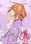 Sakura's Hope + finished + by CLAMP-Club