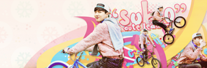 SuhoCuteLeader :D by MinBoyVSoneshowroom