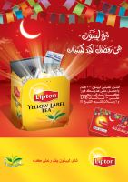offer lipton by tarekanwer