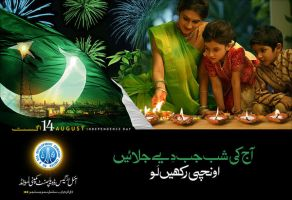 Pakistan Independence by toniraw