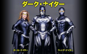 Batman - Japan Style by Grebo-Guru