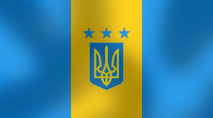 Alt. Ukraine flag by AY-Deezy