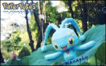 Manaphy - Over the lotus by Toshikun