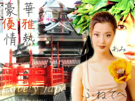 Lovely Japan by fuenteshe