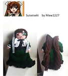 Suiseiseki Plush (rozen maiden) by Maw1227