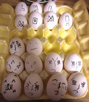 Eggy Faces by jiggajiggabambam
