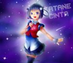 Space katane cinta  by asdayrizki
