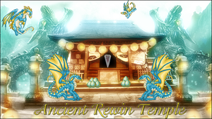 Ancient Rewin Temple by Kanagosa