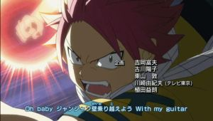 Fairy Tail Opening 8 GIF by salamanderkaze