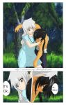 Fairy Tail - Yang and Mika - It's Ok... by CosmosWings