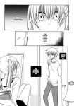 Soul Eater Doujinshi: Just Listen! - p.01 by nayght-tsuki