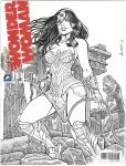 Wonder Woman Cover by alfret