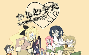 Katawa Shoujo Fan Art by Jailboticus