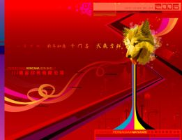 chinese new year 2006 by supermarkie