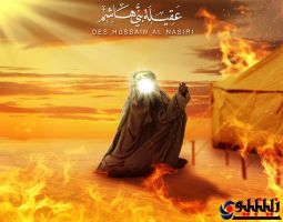 muharam 1436 h by hussain1997a