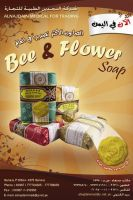 Bee and Flower soap by alaadin