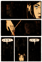 untitled thing, page 2 by cj-ludd18