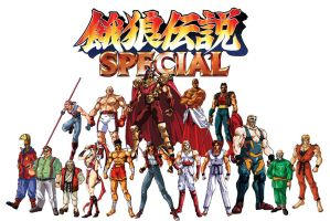 FATAL FURY SPECIAL by Hellstinger64