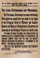 To the Citizens of Russia tran by Kronstadter