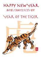 Year of the Tiger, 2010 by ravenchaser