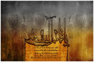 MILAD3 by mojtaba62