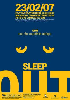 sleep out_poster by PoorDesigners