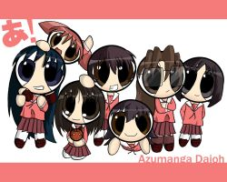 Azumanga Puffed Desktop by RyuV