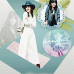PNG Pack (18) Kendall Jenner by CraigHornerr