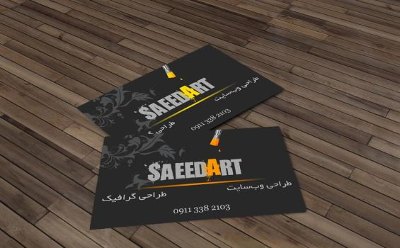 My Business Card by saeedonline